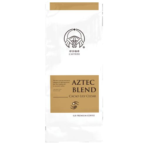 阿茲提克特調 咖啡豆